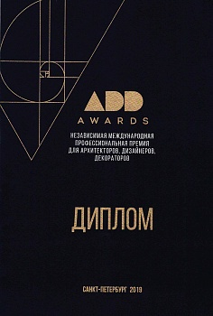 ADD Awards 2019